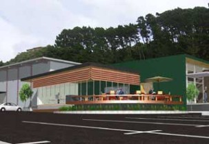 Image, exterior of concept for ice rink.